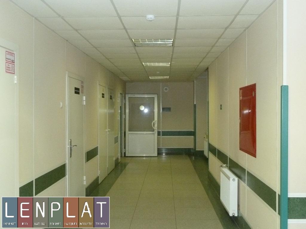 Амбулаторно-поликлиническое отделение