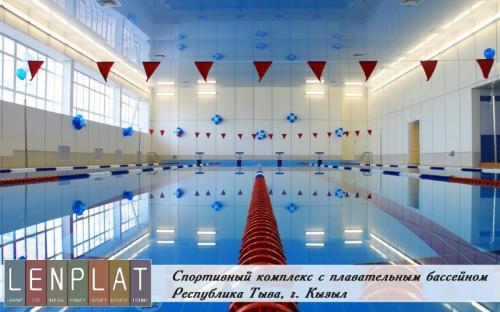 sportivnye-kompleksy-4.1
