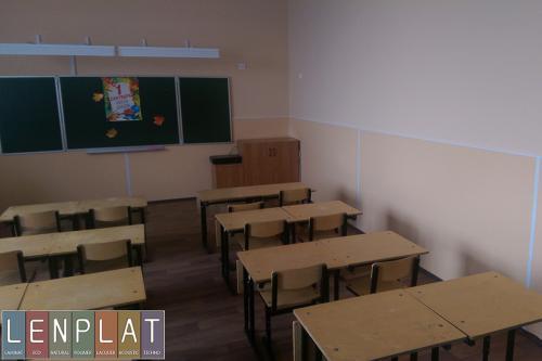 lenplat-357