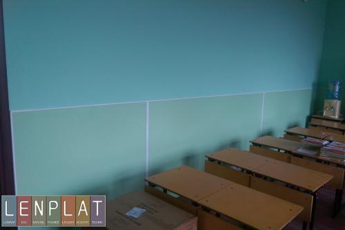 lenplat-358