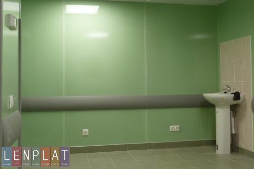 lenplat-379